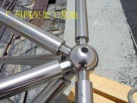 0cr18ni9不锈钢装饰网架加工安装
