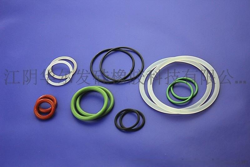 矽橡膠O型圈