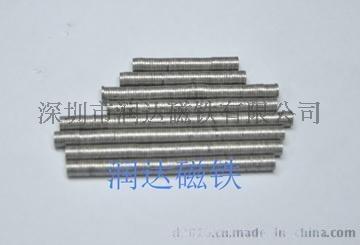 釤鈷、釤鈷治具磁鐵、釤鈷耐高溫磁鐵