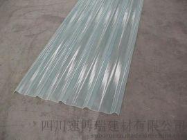 FRP玻璃钢采光板采光带 玻璃钢采光瓦