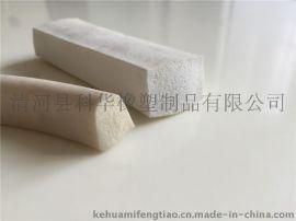 科华橡塑方型三元乙丙海绵密封条 EPDM橡胶发泡密封条