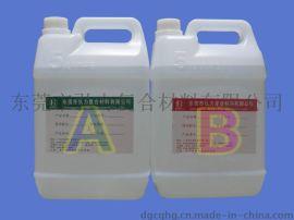 常温固化不黄变高透明耐高温不软化环氧树脂水晶胶