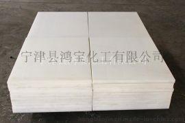 改性尼龙板 可用于食品机械