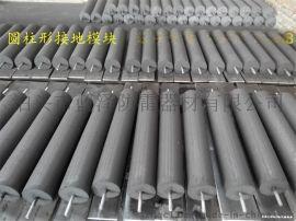 厂家直销接地模块 低电阻接地模块生产厂家