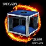 銅仁電暖桌,銅仁貴暖電暖爐,海之藍G61-02