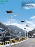 优质太阳能灯 一体化LED太阳能灯 道路太阳能路灯