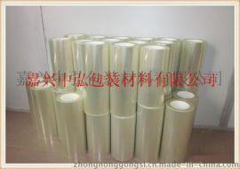 生产厂家供应轻剥离 3.6cPET单面离型膜