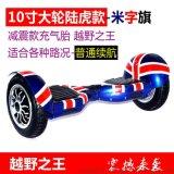 新款电动扭扭车迷你双轮平衡车两轮体感车代步车思维车滑板车漂移车