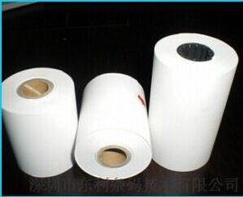 深圳热敏纸标签纸/不干胶标签供应商
