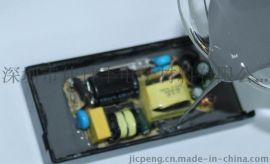 大量销售导热灌封胶,LED封装胶,绝缘胶
