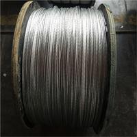 天津供应架空绝缘电缆,高压电缆架空,架空电线