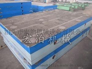 2米x3米鑄鐵裝配平板哈爾濱廠家