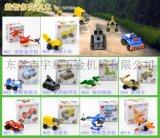 10盒裝多變益智拼裝塑料盒積木82000 兒童玩具積木