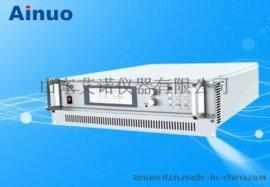 程控交流变频电源_程控交流变频电源厂家 _山东艾诺
