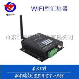 山东wifi 温湿度 变送器 二次开发包 仓库 GSP 认证 监控 采集器