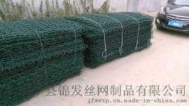 格宾雷诺护垫|PVC格宾雷诺护垫