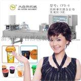 全自动灌装封口机就用大自然CFD-SF6哟