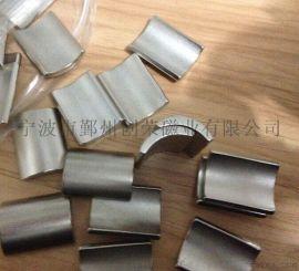 异形磁瓦-烧结钕铁硼磁铁创荣磁铁