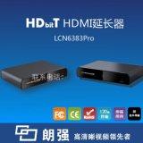 [朗強原廠直銷]新款HDbitT HDMI網線延長器1發253收,工程多螢幕顯示專用,帶紅外遠程控制