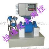智能电磁式热量表 恒通仪表