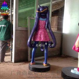尚雕坊供应日系动漫卡通公仔玻璃钢雕塑