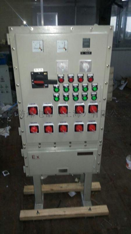 江蘇省常州市防爆自耦減壓電磁啓動器定做