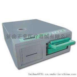 卡式蒸汽压力灭菌器价格SK-5000(小型器械灭菌器设备)
