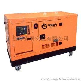 工业用30kw静音汽油发电机