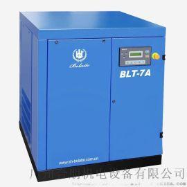 阿特拉斯博莱特空压机 螺杆式空压机 小型 静音空压机 上海空压机 5.5kw空气压缩机