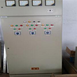 MNS低压配电柜 低压电气开关设备 厂家