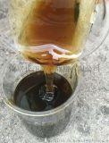 混合醋酸甘油酯|助磨剂专用