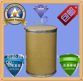 山梨醇酐单月桂酸酯 1338-39-2 原料 自产 价格 图