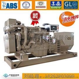 供应400KW原装康明斯柴油机 柴油发电机组 船用 厂家直销