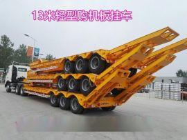 11轻型购机板半挂车yfz9355tdp,大件运输车低平板专用车