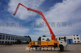 农村房屋建筑就找鸿达32m混凝土泵车浇筑