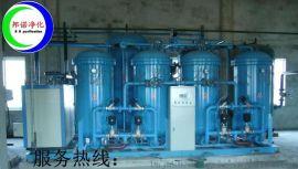 中小型制氮机