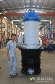 水利工程用的轴流潜水泵/800QZB-100潜水轴流泵/长寿命的大型排污泵