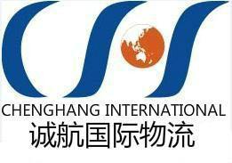 如何在**安全运输塑胶粒包税快递进口到广州