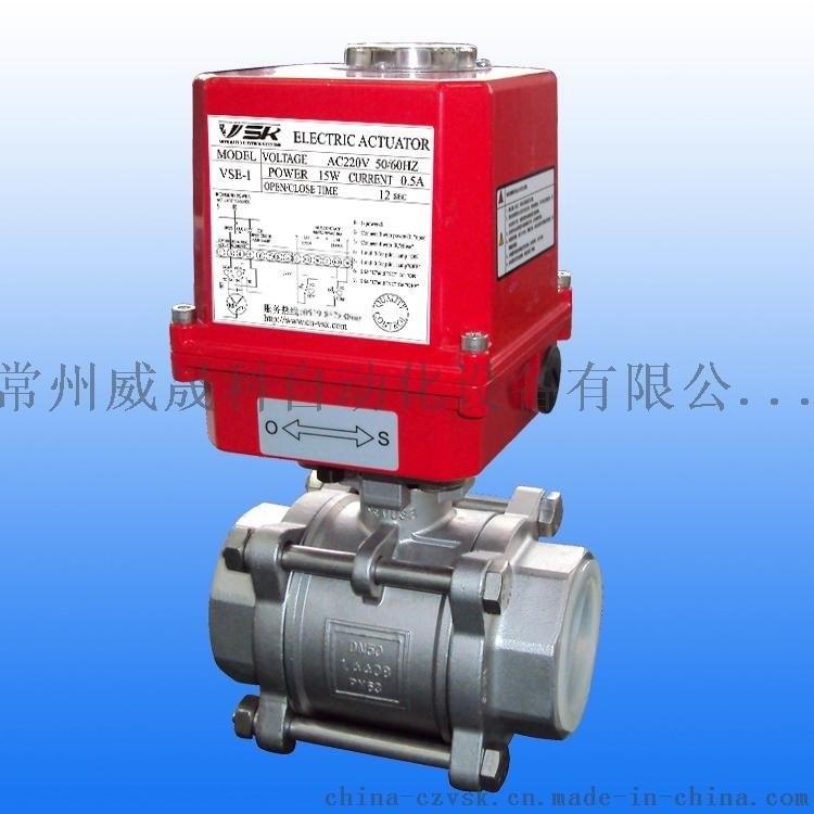 快开型电动球阀不锈钢电动球阀AC220V