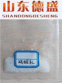 今日价格硝酸钆化学试剂