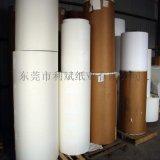 现货供应不锈钢衬纸/利斌牌无硫纸厂家