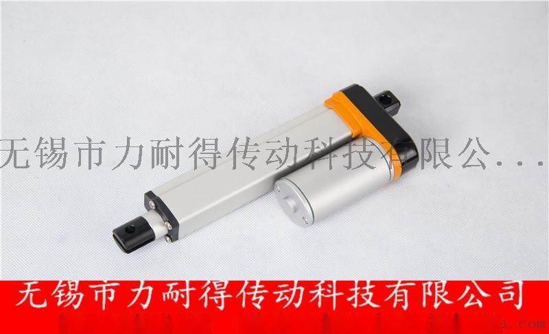 【小型电动推杆价格】【微型电动推杆厂家】