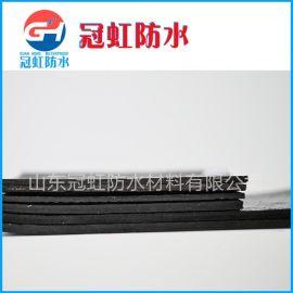 建筑防水材料 sbs改性沥青防水卷材4mm-20度