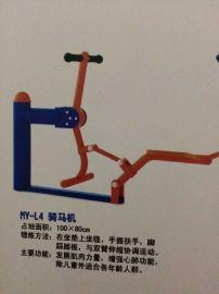 广西名扬健身器材骑马机北流市民广场安装。
