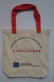 深圳厂家供帆布袋 棉布袋 麻布袋 环保手提手袋