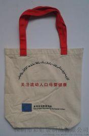 深圳廠家供帆布袋 棉布袋 麻布袋 環保手提手袋