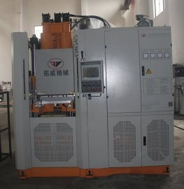 供应立式200T橡胶注射成型机拓威制造