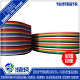 UL1007彩排线|2.5间距彩排线|加工彩排线厂家