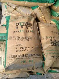 水泥砂浆防水外加剂|无机铝盐防水剂