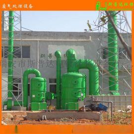 生熟料废气处理设备.温州制药食品厂废气净化塔